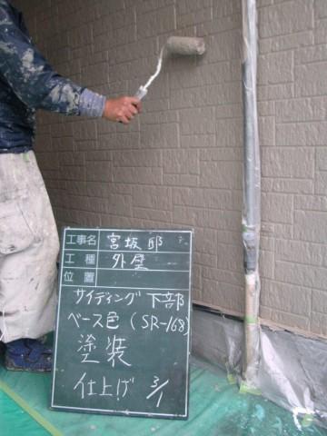 サイディング塗装 大阪市東住吉区