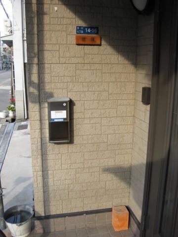 サイディングWトーン塗装,大阪市東住吉区