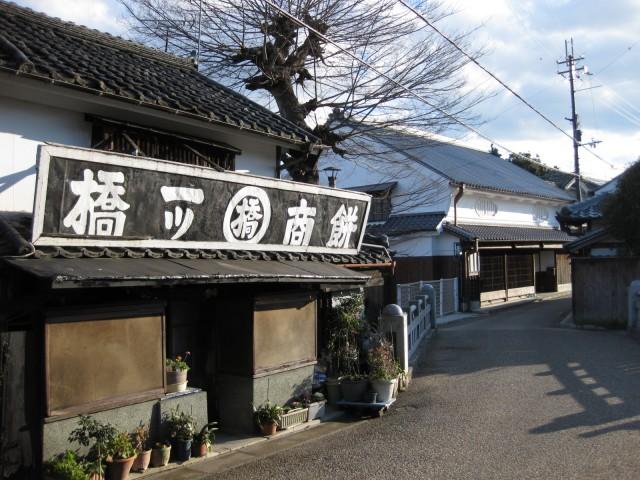 奈良・五條古い街並み散策