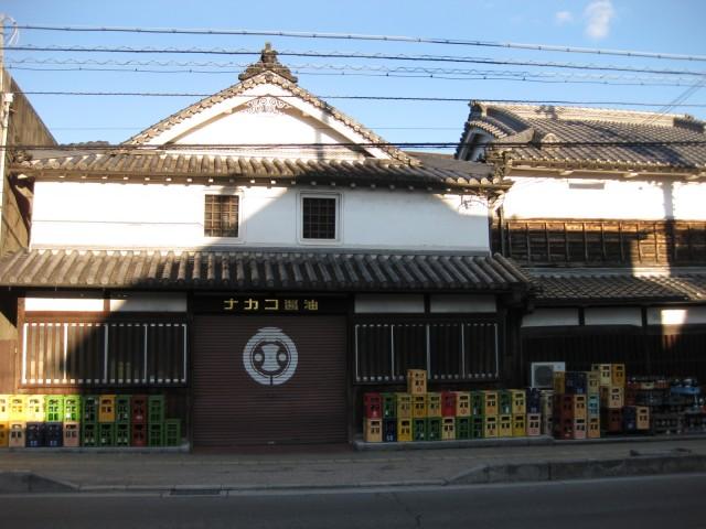 奈良・五條古い街並み散策,ナカコ醤油