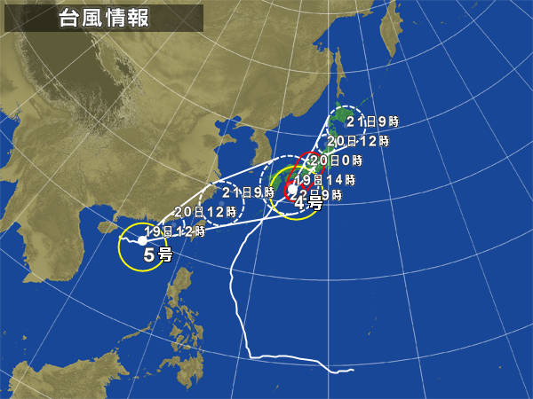 台風4号・5号