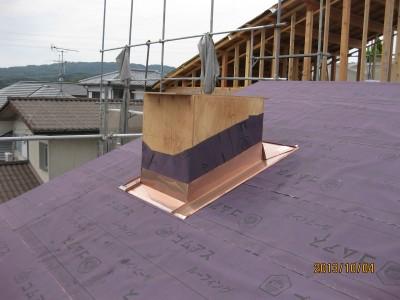 銅板水切り