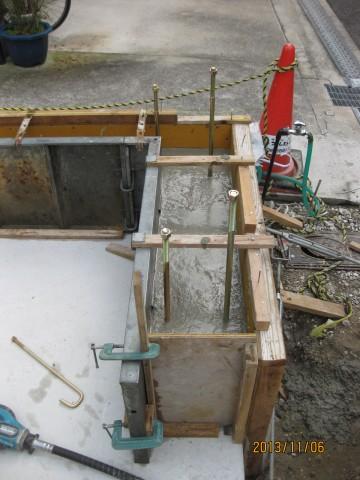 立ち上り基礎コンクリート打設