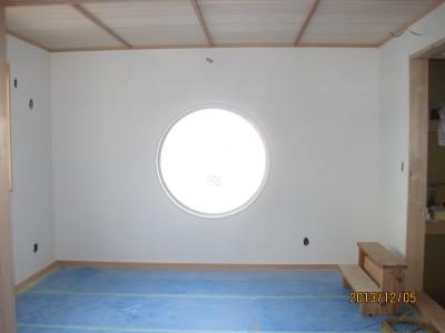 内部漆喰塗り,カルクウォール