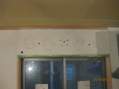 漆喰手形モニュメント