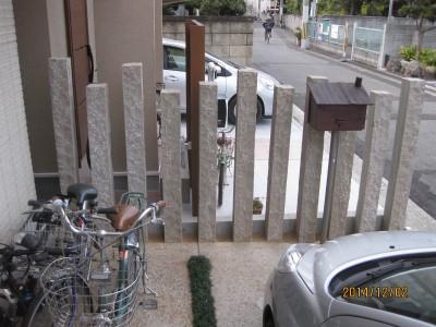 石の柱,外構工事