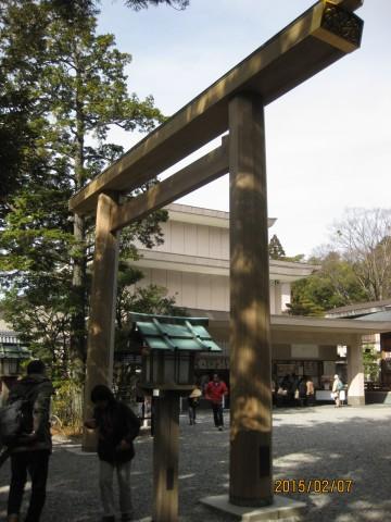猿田彦神社,伊勢,大鳥居