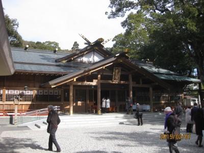 猿田彦神社,伊勢