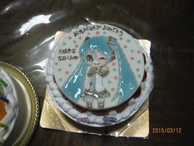 キャラクターデコレーションケーキ,天使のたまご