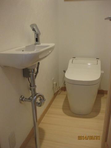 1階トイレ ,漆喰塗り壁