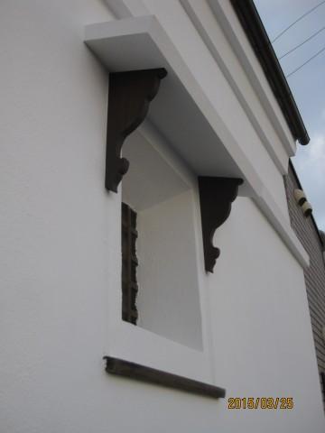土蔵リフォーム,しっくい壁